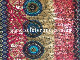 Трикотаж, колір рябий з кругами, ширина 150 см