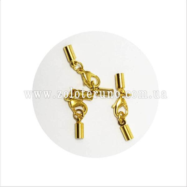 Замок-карабін для створення прикрас, для затискання шнура 2 мм, колір золотий
