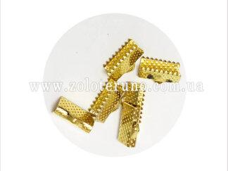 Затискач для стрічок, 8 мм, колір золотий