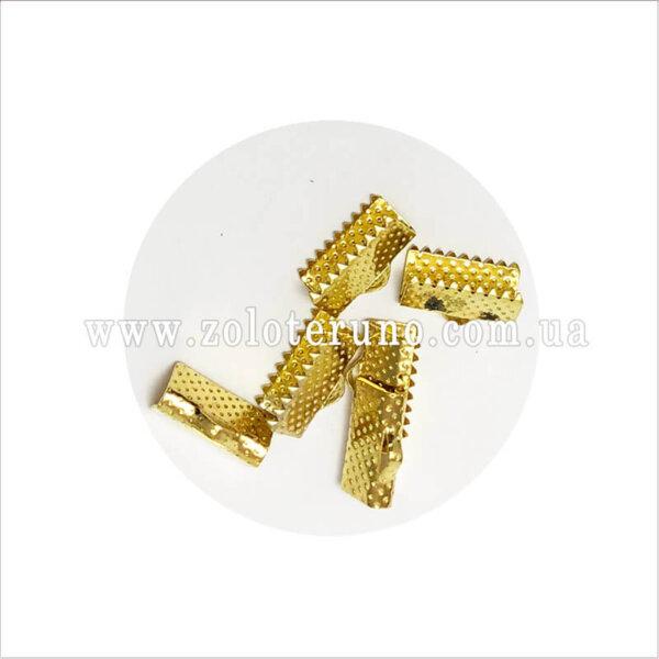 Зажимы для лент, 8 мм, колір золотий