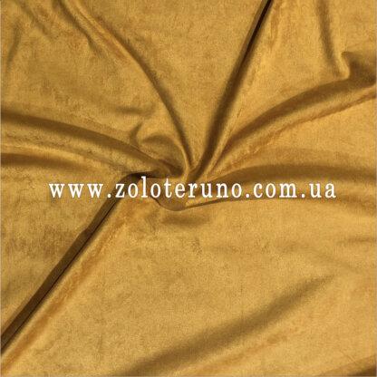 Замша штучна, колір коричневий, ширина 150 см