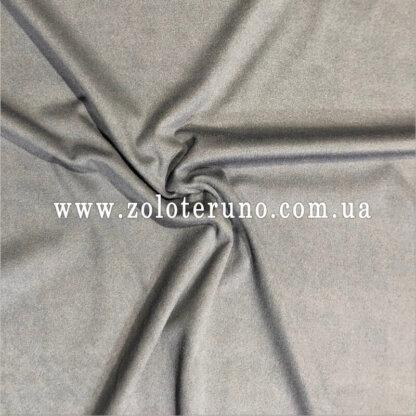 Замша штучна, колір сірий, ширина 150 см