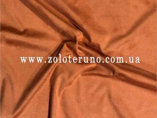 Замша штучна, колір червона, ширина 150 см