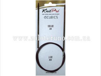 Спиці кругові Cubics Symfonie-Rose KnitPro, 100 см, 3.00 мм
