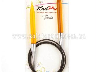 Спиці кругові Trendz KnitPro, 100 см, 6.00 мм