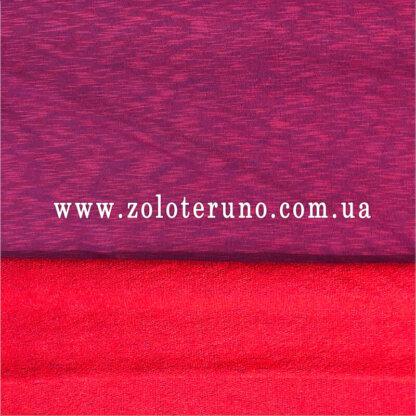 Трикотаж дитячий, колір червоний на 2 сторони, ширина 150 см