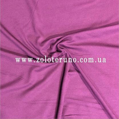 Трикотаж, колір рожевий, ширина 150 см