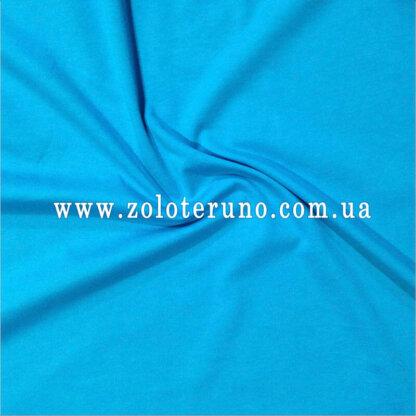 Трикотаж, колір синій, ширина 150 см
