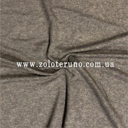 Трикотаж, колір темно-сірий, ширина 150 см