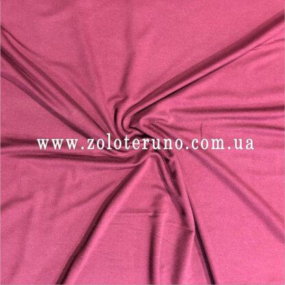 Трикотаж, колір вишневий, ширина 150 см
