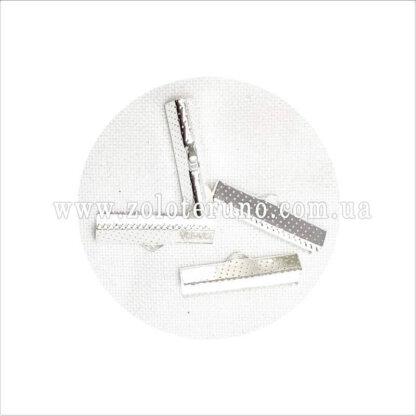 Затискач для стрічок, 8 мм, колір срібний