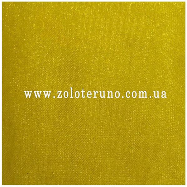 Фатін середньої жорсткості, колір жовтий
