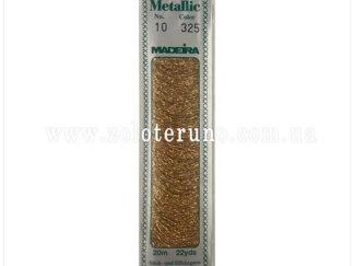325 Madeira Metallic Perle