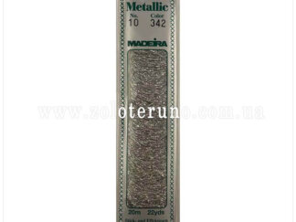 342 Madeira Metallic Perle