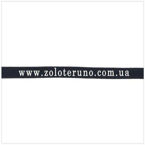 Резинка еластична 25мм, колір чорний