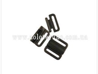 Застібка для бюстгальтера пластик 15 мм чорна