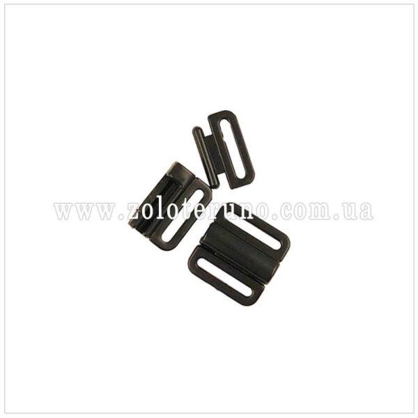 Застібка для білизни пластик 15 мм чорна