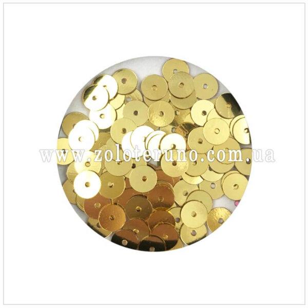 Паєтки круглі, 5мм, колір яскраво-золотий