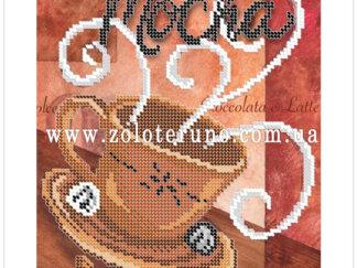 Схема для вишивки бісером від ТМ Барви Поділля СВ-4065