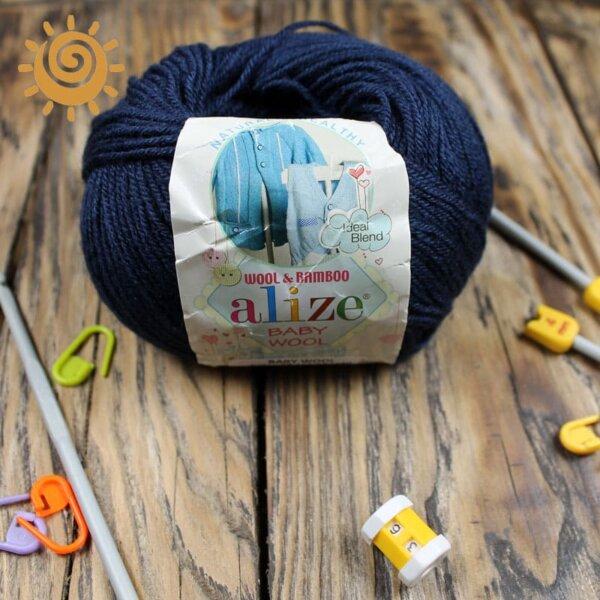 Alize Baby wool 58 темно-сірий 1
