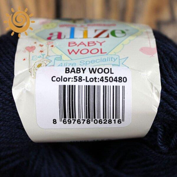 Alize Baby wool 58 темно-сірий 2