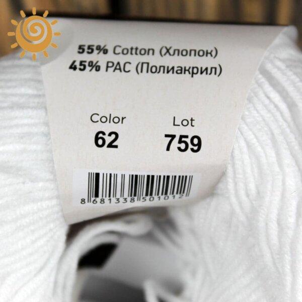 YarnArt Jeans 62 1