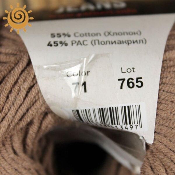 YarnArt Jeans 71 2