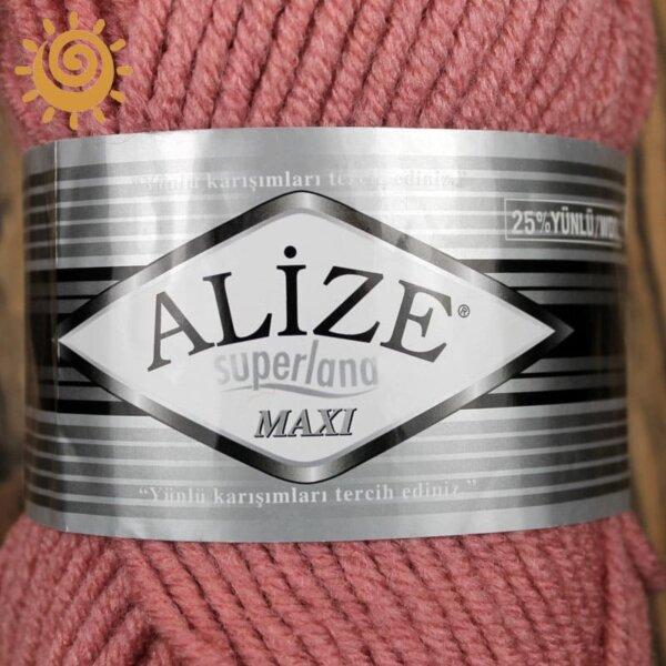 Alize SuperLana Maxi 204 темна пудра 1