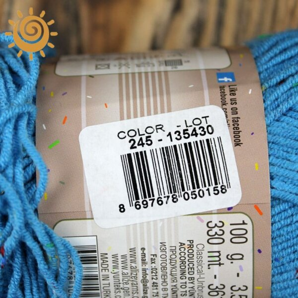 Alize Cotton Tweed 245 блакитний 3