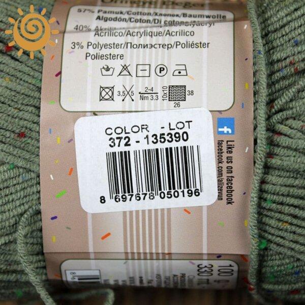 Alize Cotton Tweed 372 2